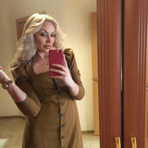 Людмила, 35 лет, Тюмень