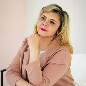 Валентина, 45 лет, Ростов-на-Дону