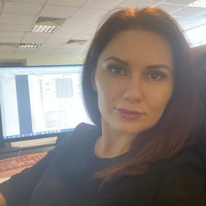 Анастасия, 33 года, Одинцово