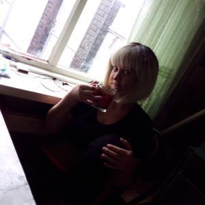 Марина, 36 лет, Бутурлиновка