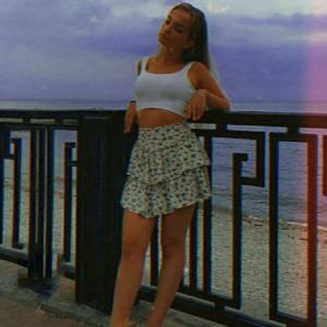 Владимировна, 21 год, Кострома